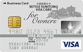 三井住友ビジネスカード for Owners クラシック(一般カード)
