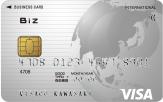 NTTファイナンス Bizカード for owners