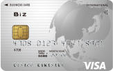 NTTファイナンス Bizカード for Owners レギュラーカード