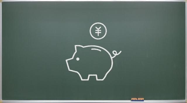 NTTファイナンス Bizカード for Ownersの嬉しい特典やサービス