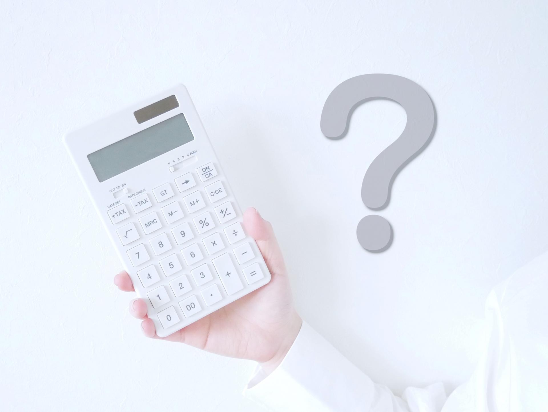 開業前の経費 法人と個人事業で考え方が違う?