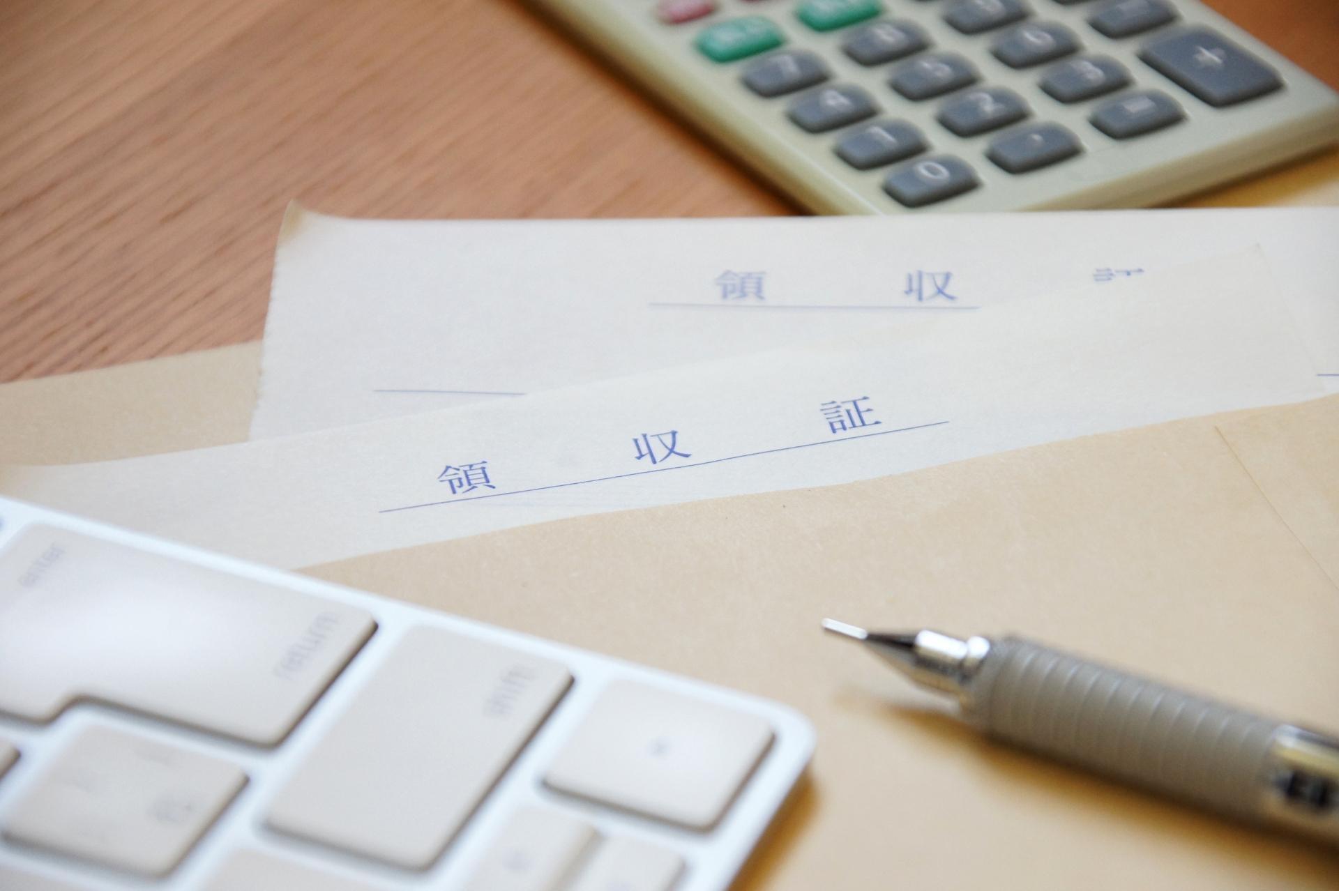 開業費を計上するメリットは節税対策!