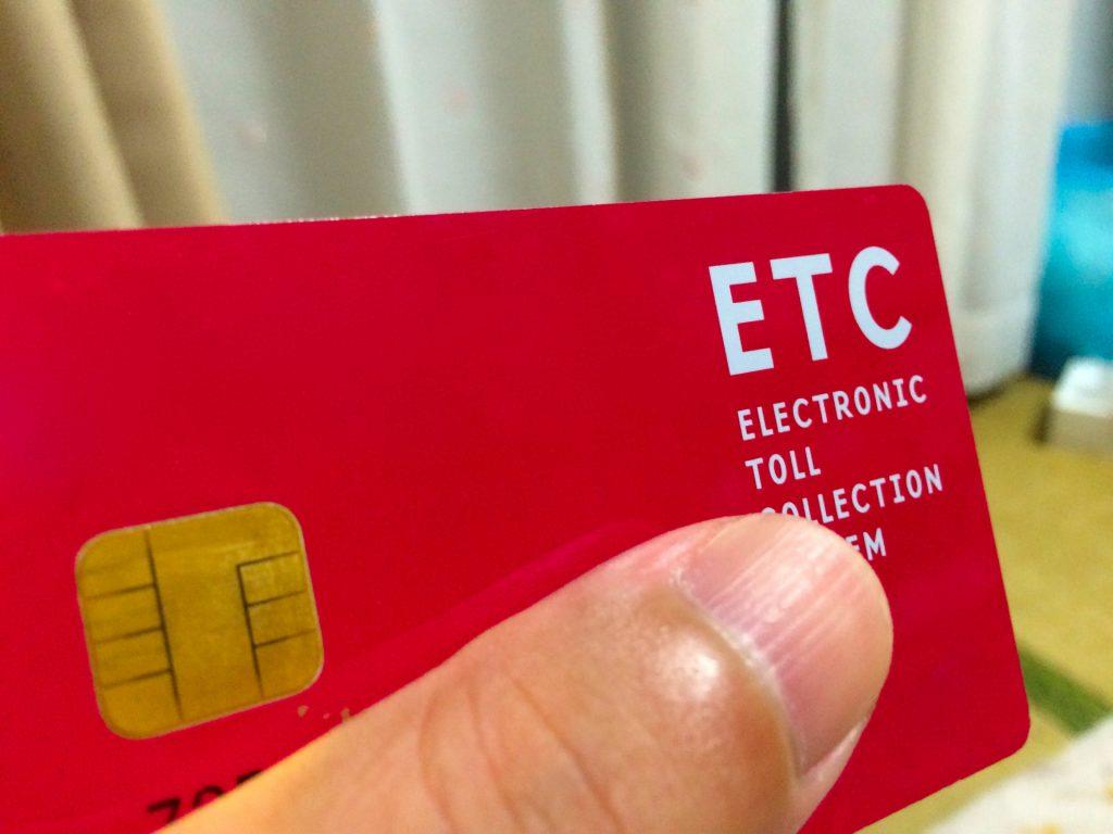 個人事業主が作れるETCカードの種類