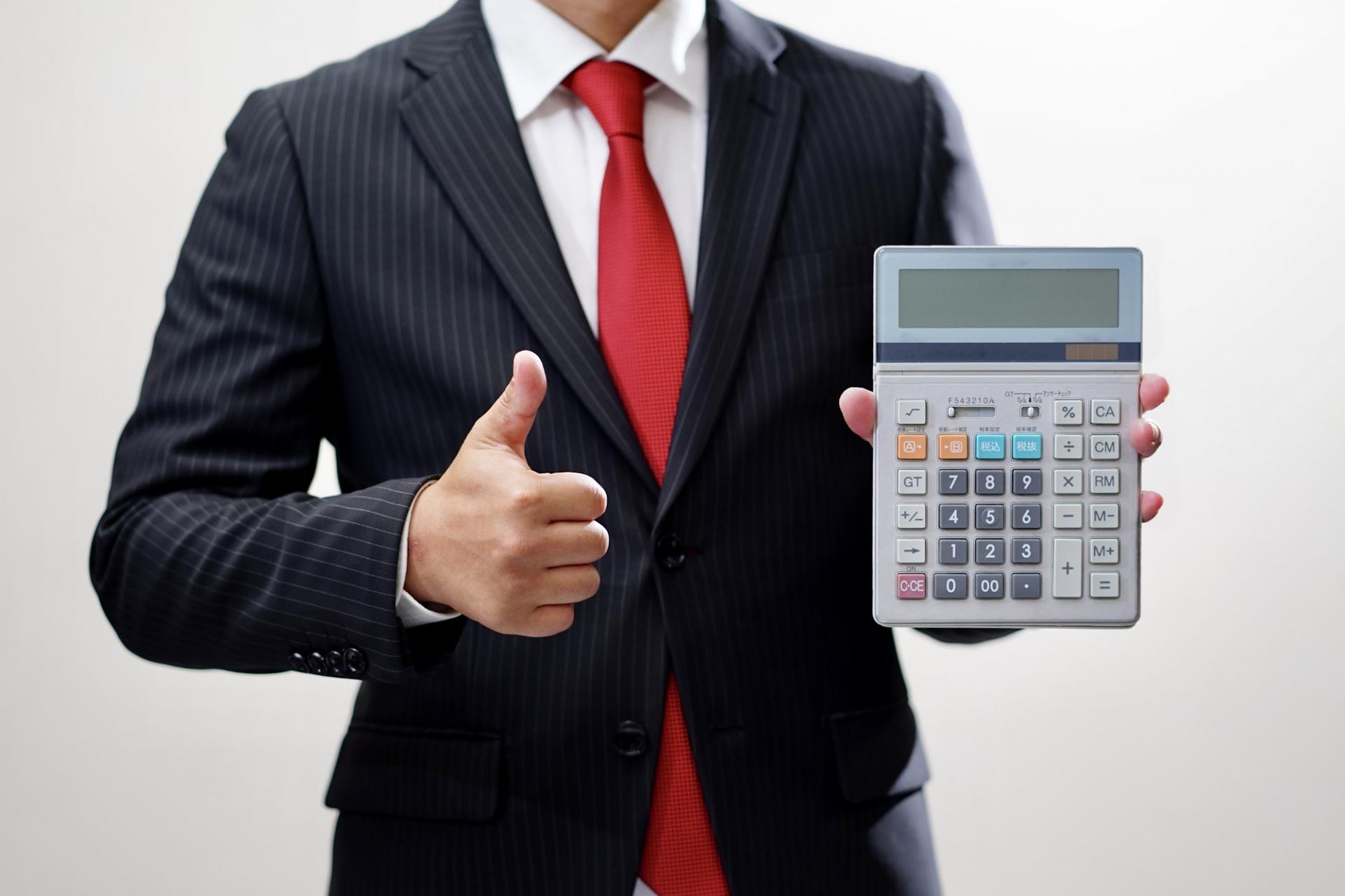 個人事業主も融資を受けられる?方法や審査について税理士が詳しく解説